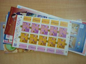 奈良県 香芝市 切手 買取 王寺