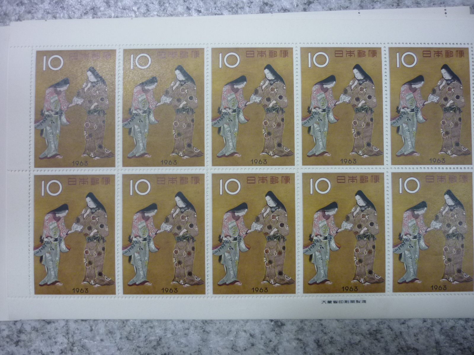 奈良県 大和郡山市 切手 買取 王寺