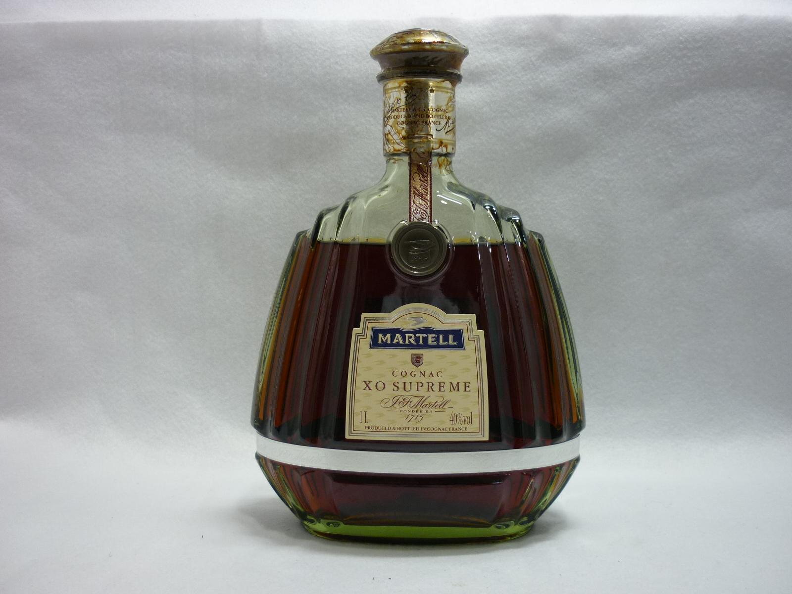 大和郡山市 酒 ブランデー 買取 王寺