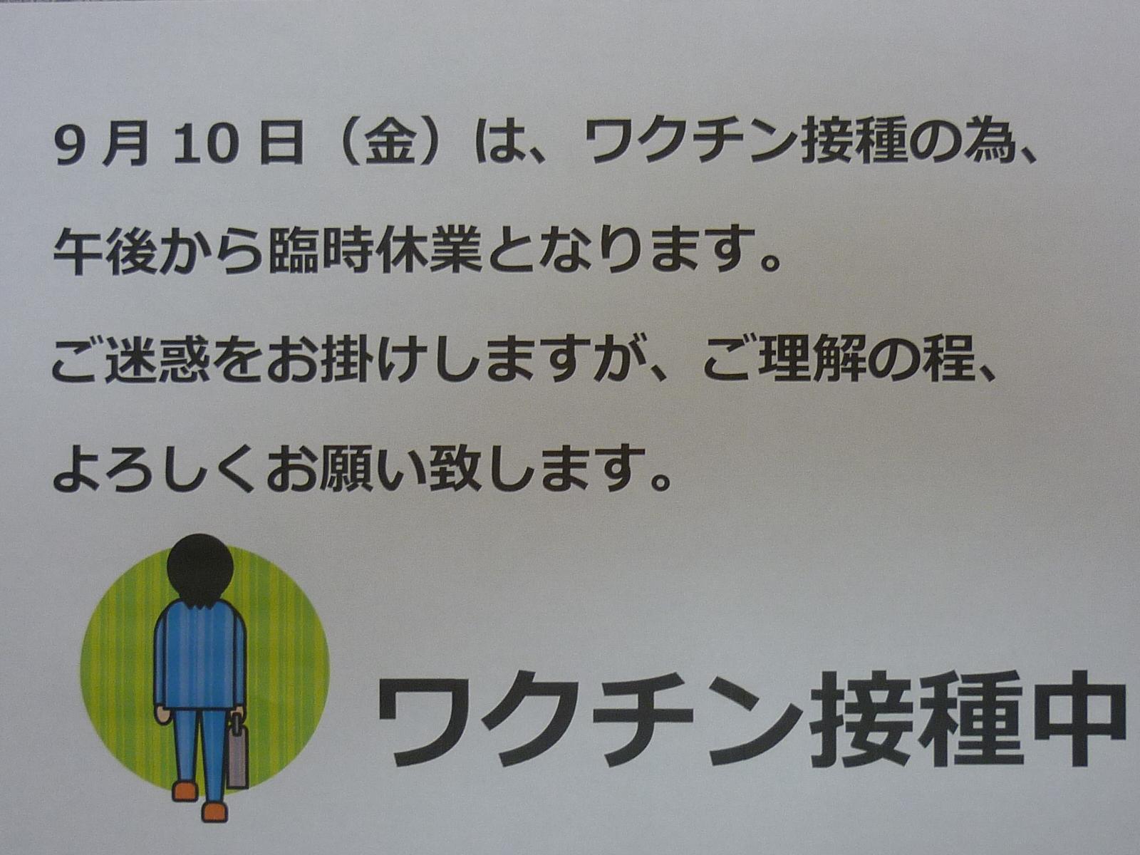 奈良県 買取 王寺